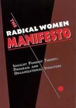 islamic radicalism and feminist theories in Feminist theory, or feminism, is support of equality for women and men although all feminists strive for gender equality, there are various ways to approach this theory, including liberal.